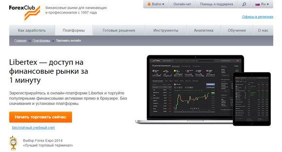 Forex club автоматическая торговля gbp/aud forex