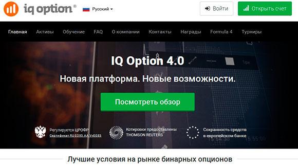 Екатерина смирнова заработок в интернете-2