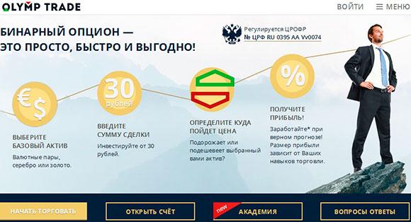 Операторы бинарных опционов купить токены криптовалюта